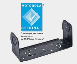Motorola RLN6467