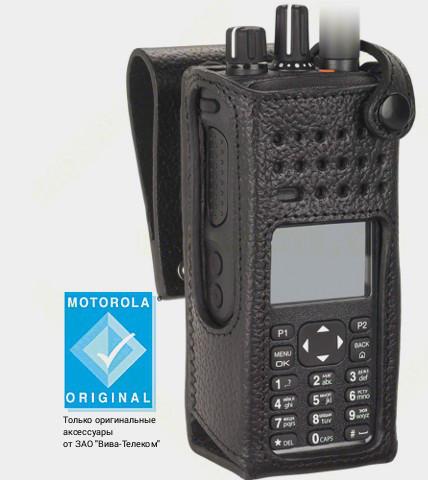 Motorola PMLN5842