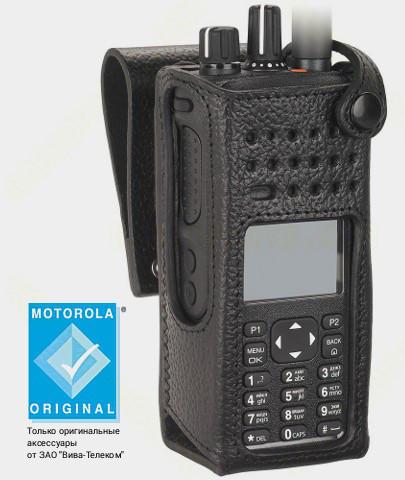 Motorola PMLN5840