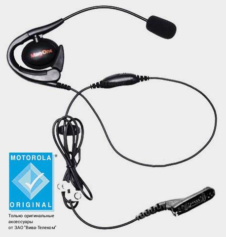 Motorola PMLN5976