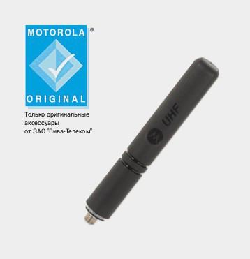 Motorola PMAD4137