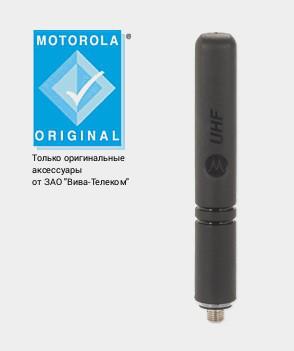 Motorola PMAE4071