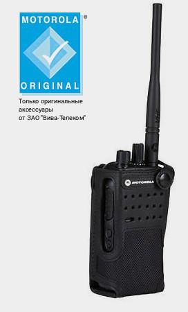 Motorola PMLN5870