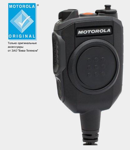 Motorola PMMN4094