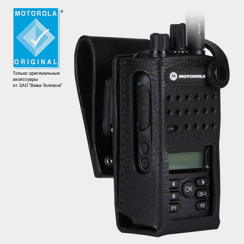 Motorola PMLN5867
