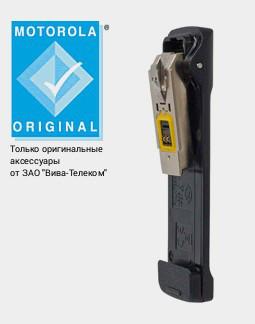 Motorola PMLN7296
