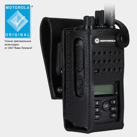 Motorola PMLN5865