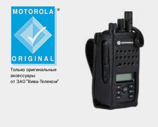 Motorola PMLN5863