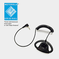 Motorola PMLN7396