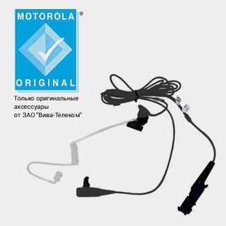 Motorola PMLN7269