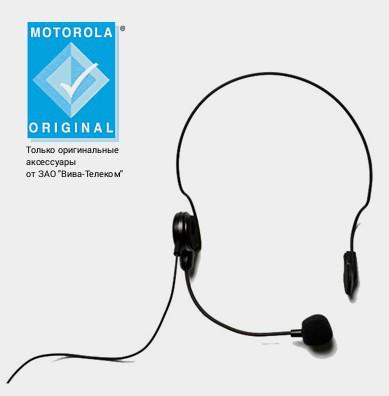 Motorola PMLN6761