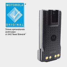 Motorola PMNN4489