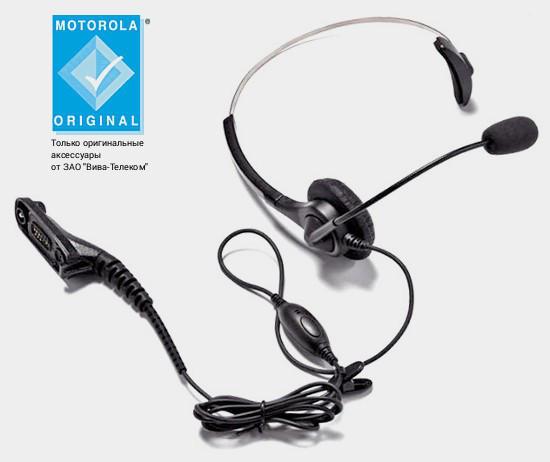 Motorola PMLN5974