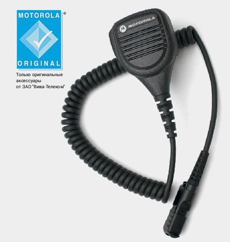 Motorola PMMN4108