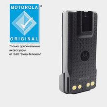 Motorola PMNN4491