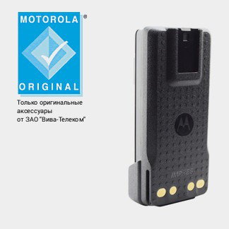 Motorola PMNN4490