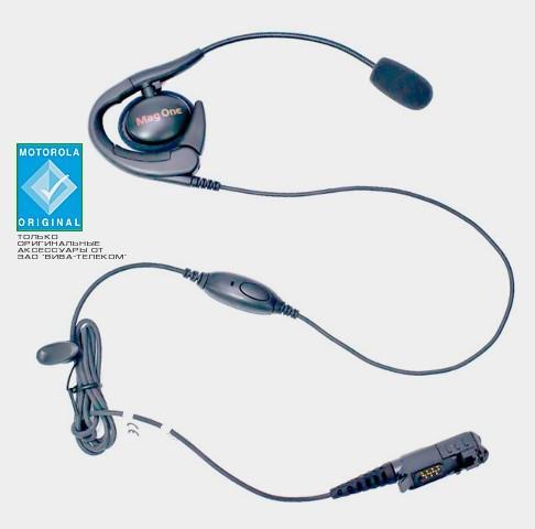 Motorola PMLN5732