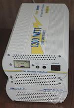 Euro CB INV1200-S 12