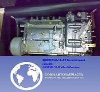 ТНВД (топливный насос высокого давления) ЯЗДА для двигателя ЯМЗ для двигателя 607-1111005