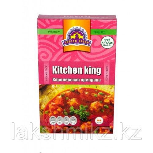 Королевская приправа, Kitchen king, 75 гр