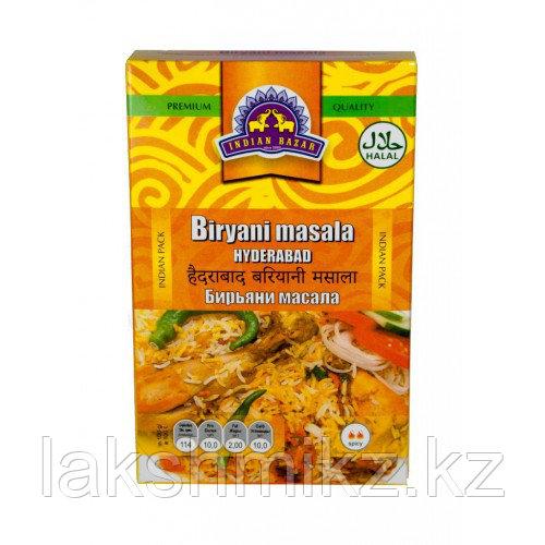 Бирьяни масала, Biryani masala, 75 гр