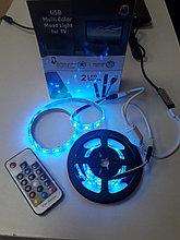Светодиодная лента с пультом управления STRIP LED, цветная