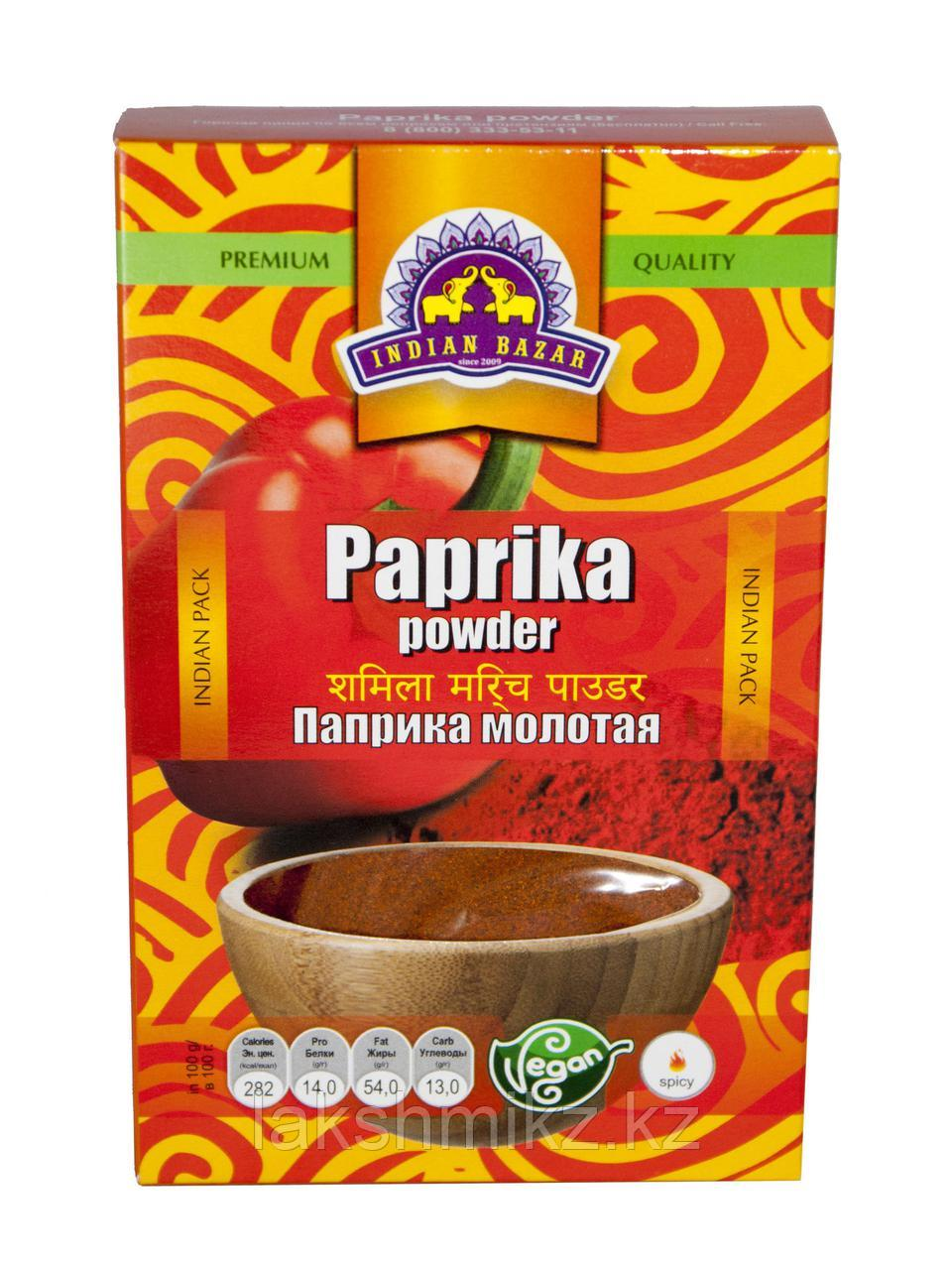 Паприка молотая 75гр(Paprika Powder)