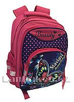 Рюкзак с ортопедической спинкой со светоотражателями 3 отделения принт бабочка (фиолетовый)