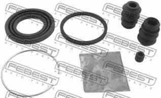 Ремкомплект тормозного суппорта MITSUBISHI 0475-V45R Pajero II V1#W-V5#W 1991-2000 задний