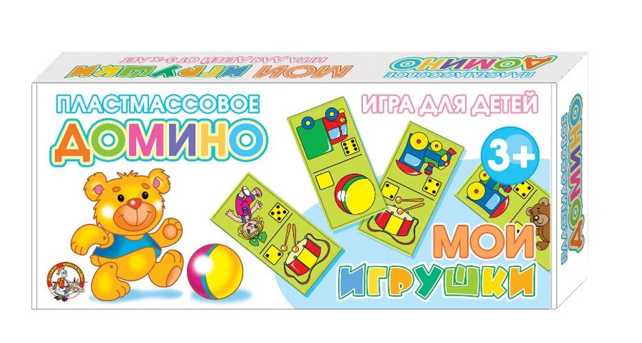 """Домино """"Мои игрушки"""""""