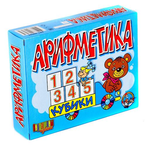 """Кубики """"Арифметика"""", 12 кубиков"""