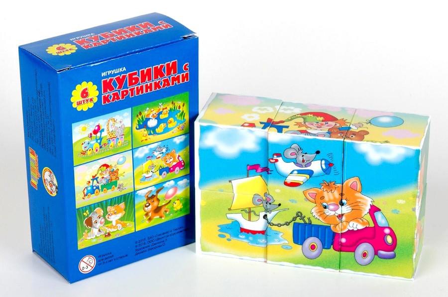 """Кубики с картинками """"Солнышко-1"""" 6 кубиков"""
