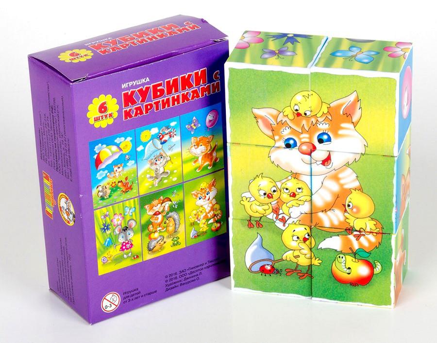 """Кубики с картинками """"Солнышко-2"""" 6 кубиков"""