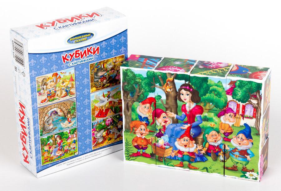 """Кубики с картинками """"Волшебные сказки"""" 12 кубиков"""