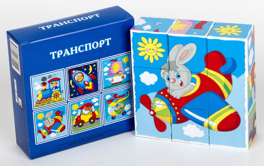 """Кубики """"Транспорт"""" 9 кубиков"""