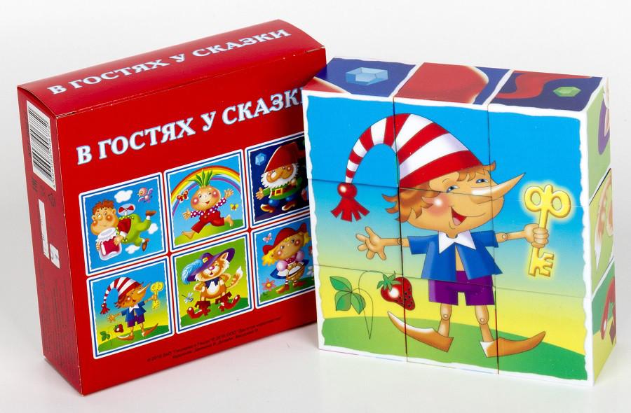 """Кубики """"В гостях у сказки"""" 9 кубиков"""