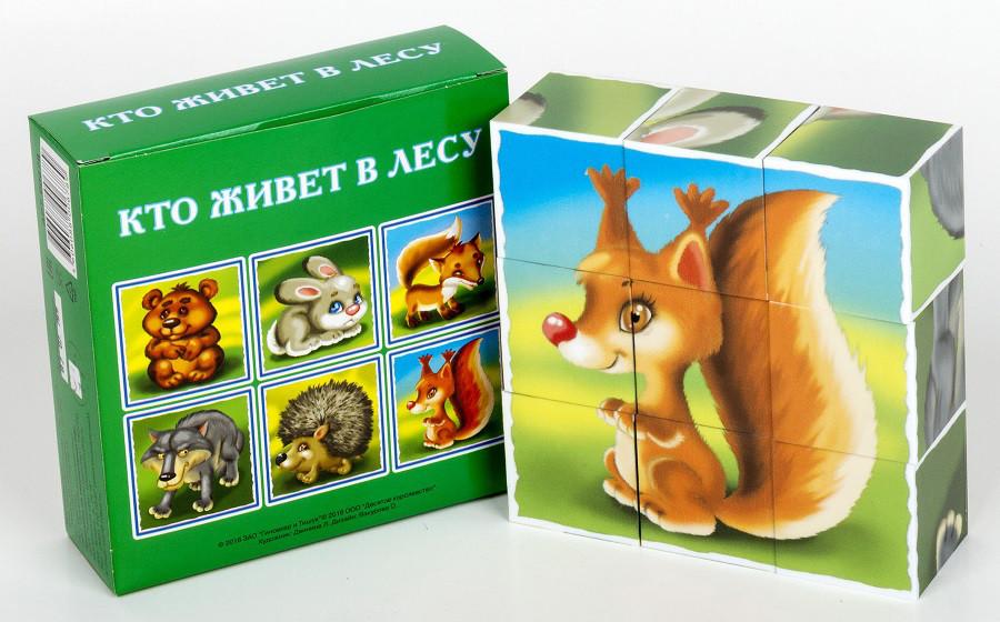 """Кубики """"Кто живет в лесу"""" 9 кубиков"""