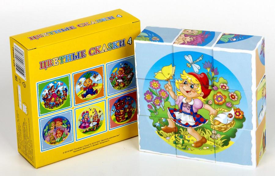 """Кубики """"Цветные сказки-4"""" 9 кубиков"""