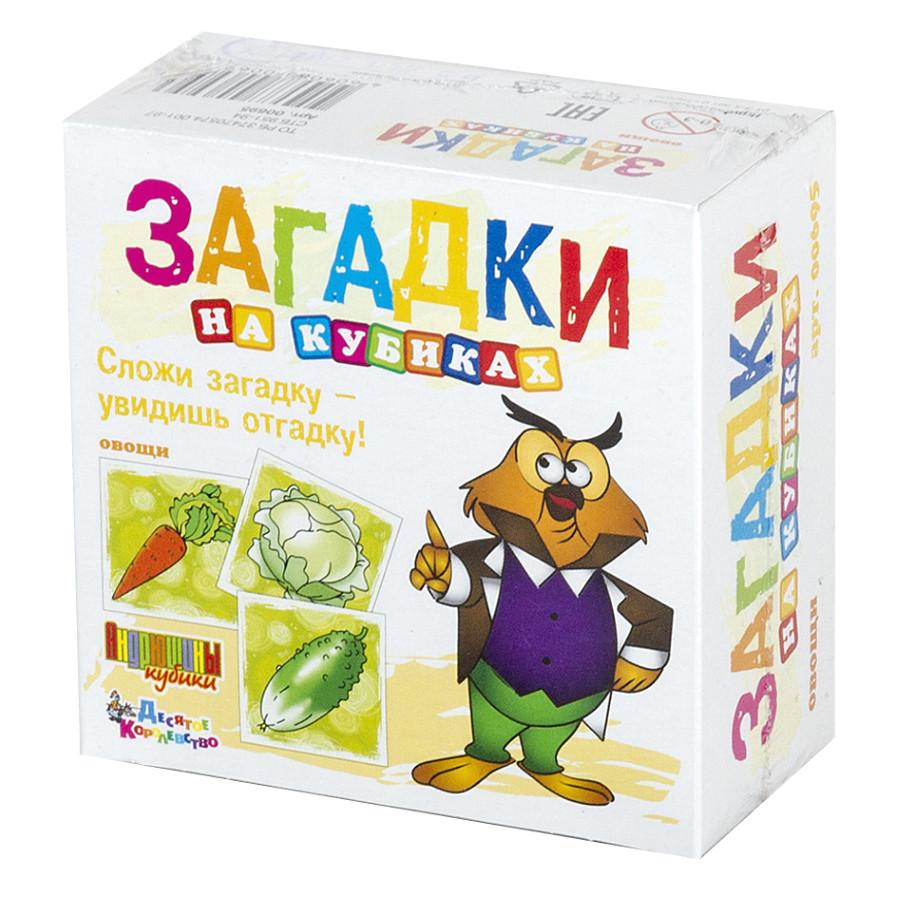 "Кубики Загадки ""Овощи"" 4 кубиков"