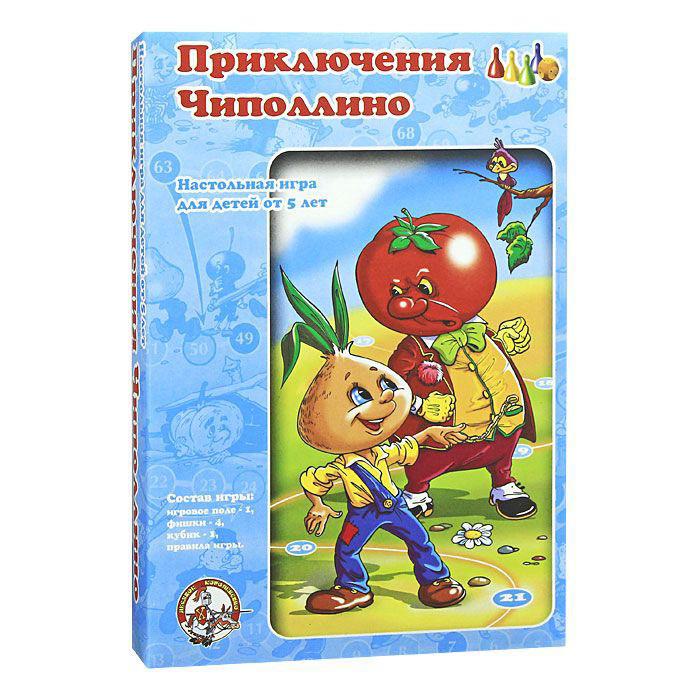 """Настольная игра-ходилка """"Приключения Чиполлино"""""""