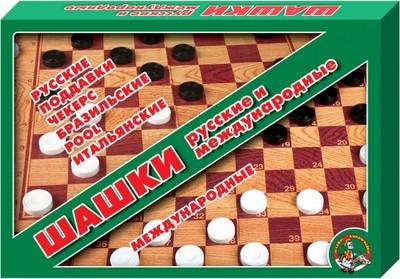 """Настольная игра """"Большие шашки"""""""