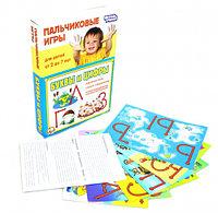 Детский развивающий пальчиковый набор «Буквы и цифры»