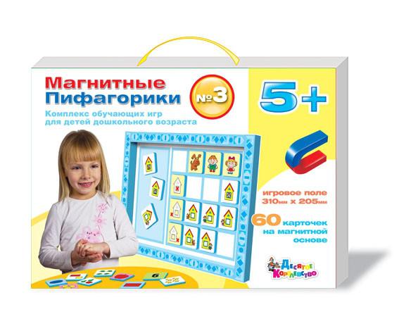 """Набор обучающих игр для детей дошкольного возраста """"Магнитные Пифагорики №3"""" (возраст 5+)"""