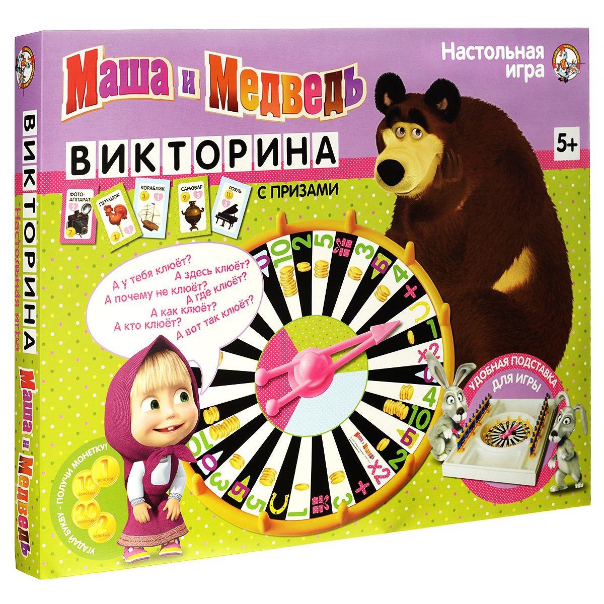 """Настольная Игра-Викторина """"Маша и Медведь"""""""