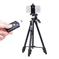 Монопод для компактных камер/смартфонов YUNTENG VCT 5208, фото 1