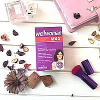 Wellwoman Max - Комплекс витаминов, микроэлементов, биодобавок, омеги 3-6-9 и кальция для женщин