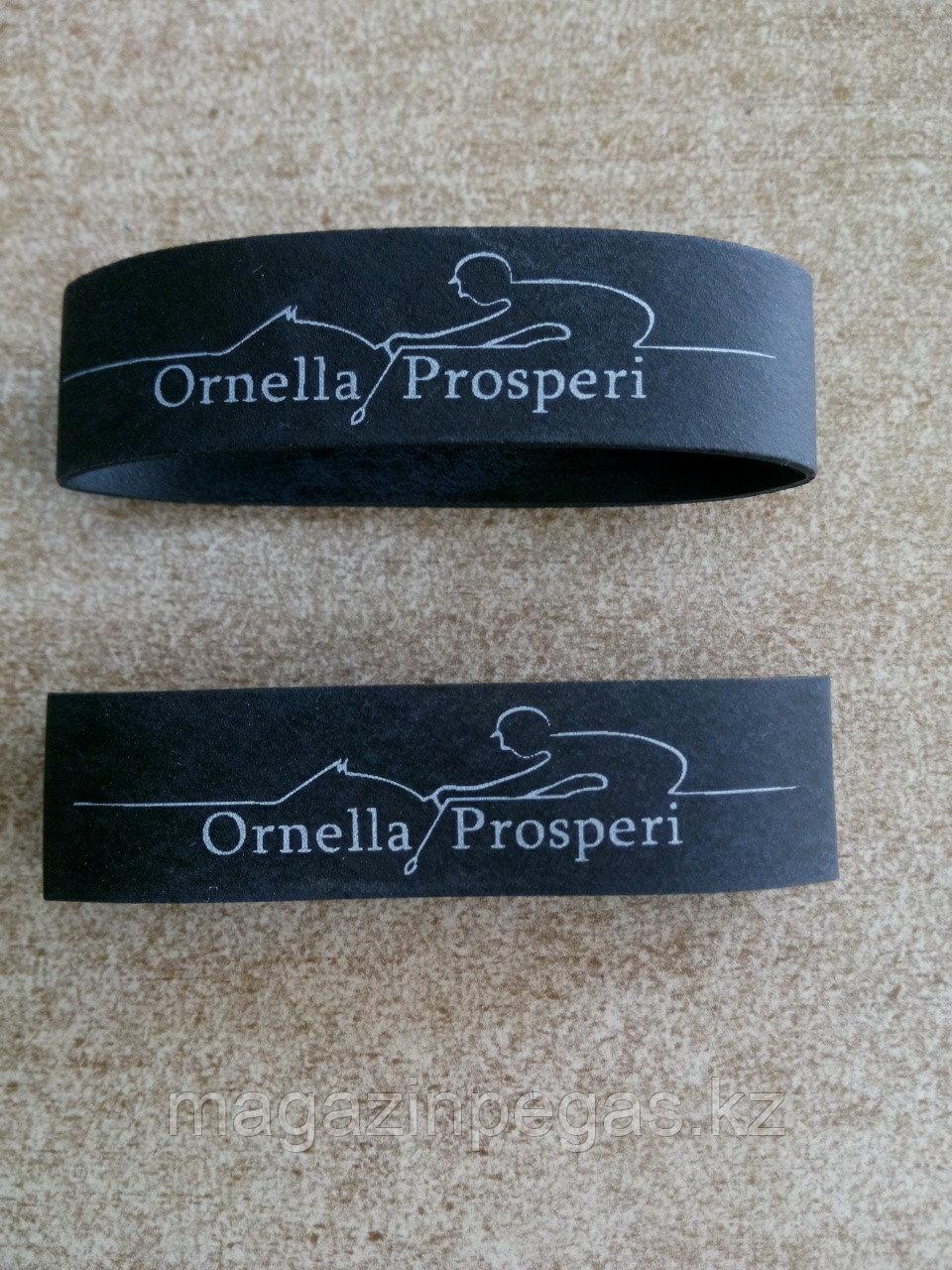Резиновая лента для запястья Prosperi.