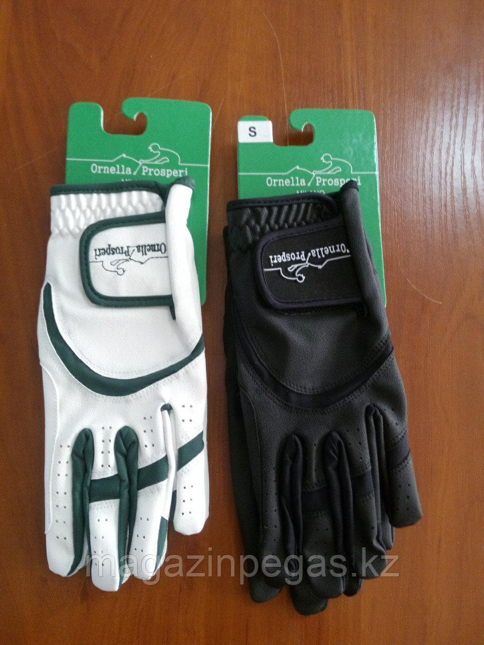 Перчатки Prosperi.
