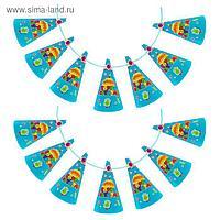 Гирлянда из колпаков «С днём рождения», вкусняшки, 200 см, цвет голубой