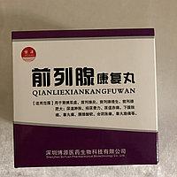 """Препарат для лечения простатита """"Чен Лен"""""""